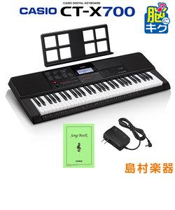 CT-X700 61鍵盤
