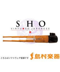 SHO 笙 Virtuoso Japanese Series 音源ソフト