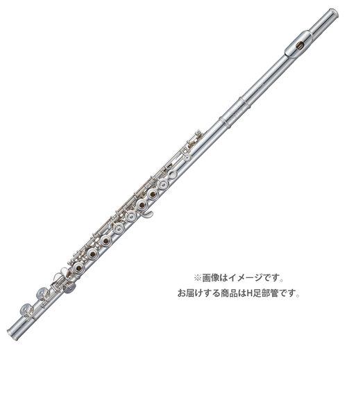 F-MS925/RBE フルート 総銀製 H足部管 ソルダード インライン リングキイ Eメカ付