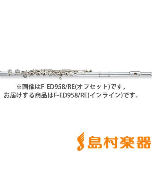 F-ED958/RE IL フルート C足部管 インライン リングキイ Eメカ付