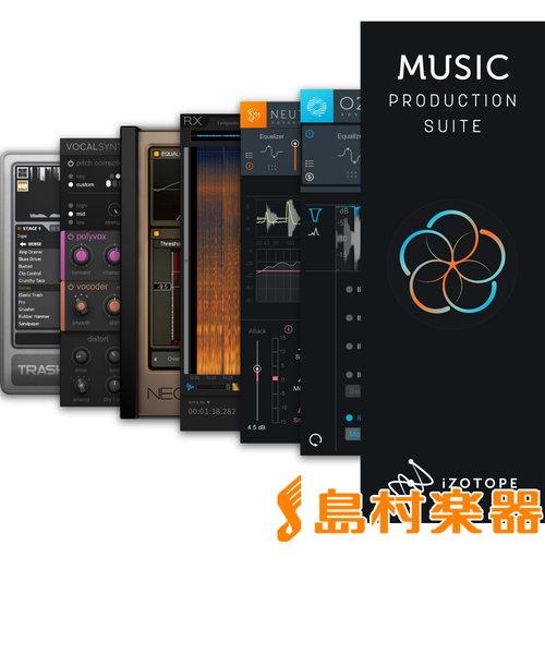 Music Production Suite プラグインバンドル