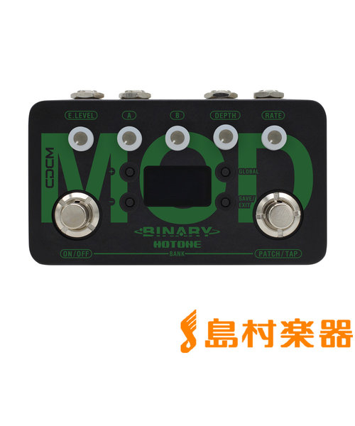 Binary MOD CDCM Dual DSP Modulation Effector モジュレーション
