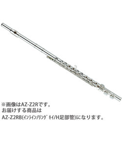 AZ-Z2RB/IN フルート H足部管 インライン リングキイ
