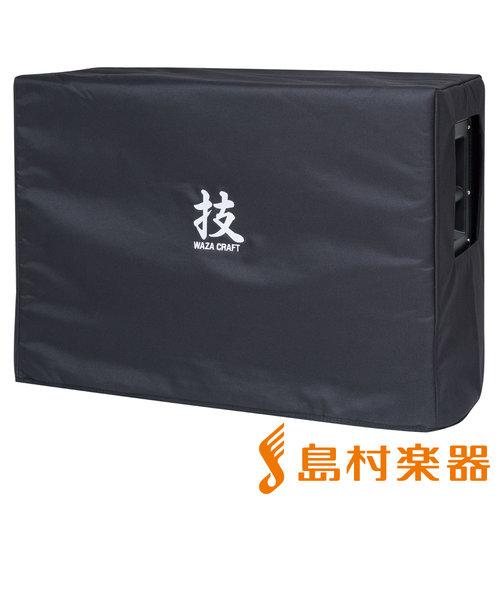 WAZA-212 Amp Cover ケース