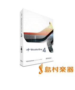 Studio One 4 Professional 日本語版(ボックス) 通常版 DAWソフト