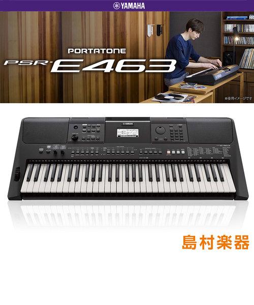 PSR-E463 PORTATONE ポータトーン