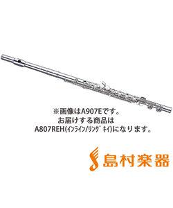 A807REH/INLINE フルート H足部管 インライン リングキイ Eメカ付