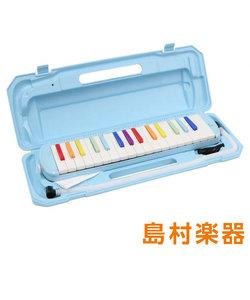 P3001-32K NIJI 虹色 鍵盤ハーモニカ MELODY PIANO