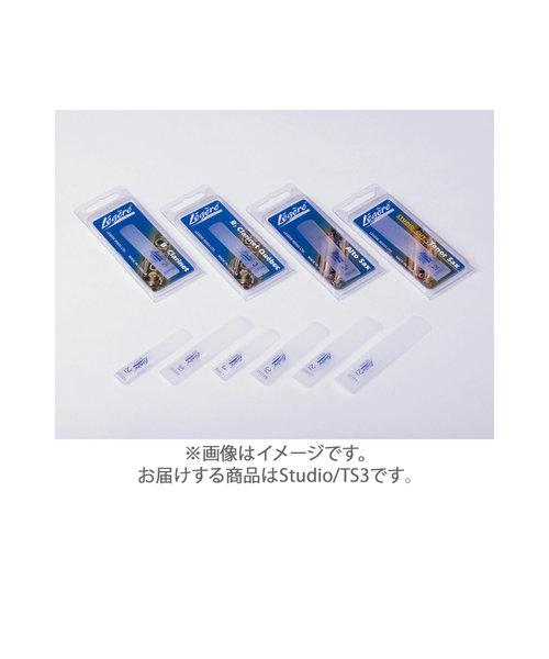 Studio/TS3 リード テナーサックス用 樹脂製 【硬さ:3】