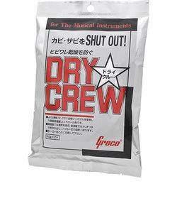 Dry Crew 湿度コントロール剤