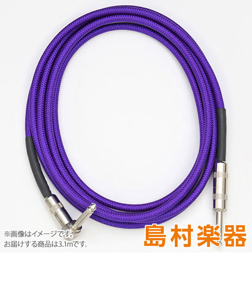EP1710SRS Purple シールド 3.1m ストレート-L Guitar Cables SRS