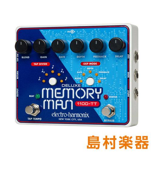 Deluxe Memory Man 1100-TT コンパクトエフェクター ディレイ