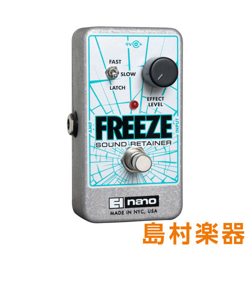 FREEZE コンパクトエフェクター サウンドリテイナー