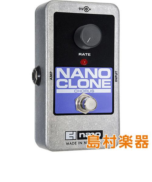 NANO CLONE コンパクトエフェクター コーラス