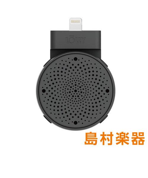Lolly Black ポータブル 3D マイクロフォン iphone用外部接続マイク ライトニング端子専用