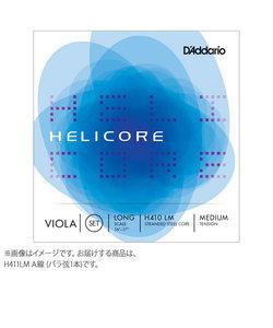 H411 LM ビオラ弦 ヘリコア Helicore Viola String ロングスケール ミディアムテンションA線【バラ弦1本】
