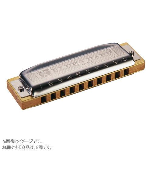 Blues Harp MS 532/20/X B調 ダイアトニックハーモニカ 10穴 ブルースハープ