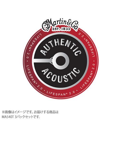 MA540T PK3 アコースティックギター弦 92/8 Phosphor Bronze Light 012-054 3パックセット