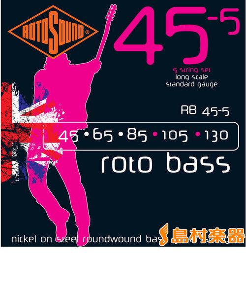 RB45-5 ベース弦(5弦)