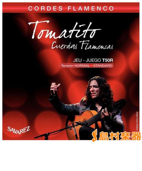 T50R RED クラシックギターセット弦 トマティートフラメンコ
