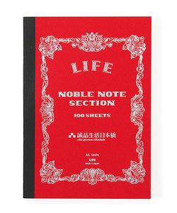 誠品生活日本橋限定 LiFE Nible Note A5 方眼 誠品紅