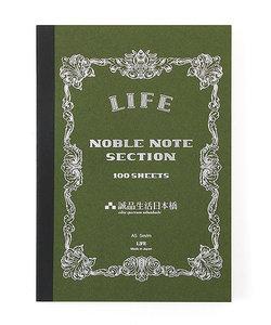 誠品生活日本橋限定 LiFE Nible Note A5 方眼 誠品緑