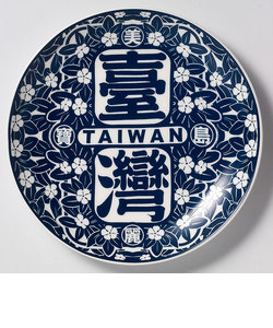 Beautiful Formosa Patterned プレート/ Blue