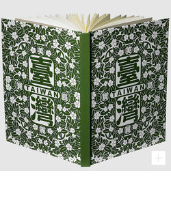 Beautiful Formosa Taiwan ノート/ Green