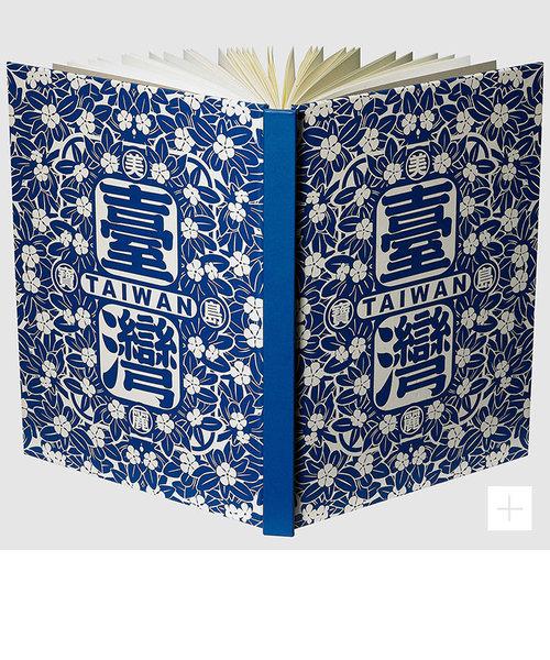 Beautiful Formosa Taiwan ノート/ Blue