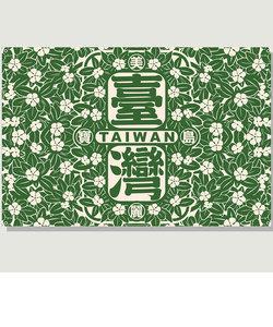 Beautiful Formosa Taiwan ピクニックマット/ Green