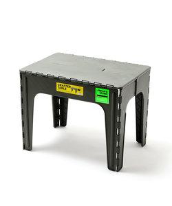 クラフターテーブル