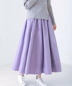 タフタロングスカート