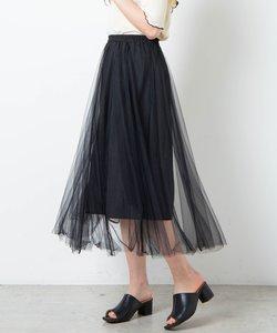 チュールボリュームロングスカート