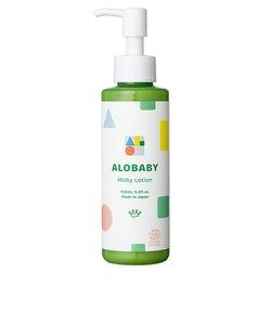 ALOBABY      ミルクローション