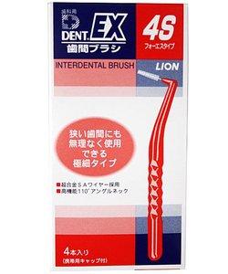 デントEX歯間ブラシ 4S