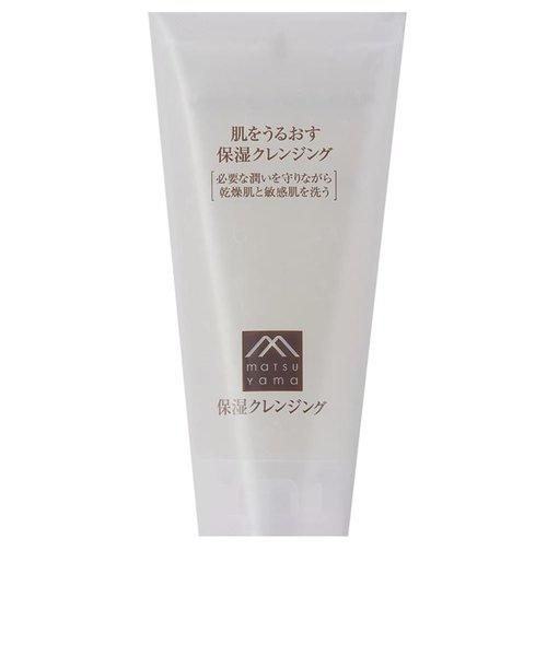 保湿洗顔フォーム