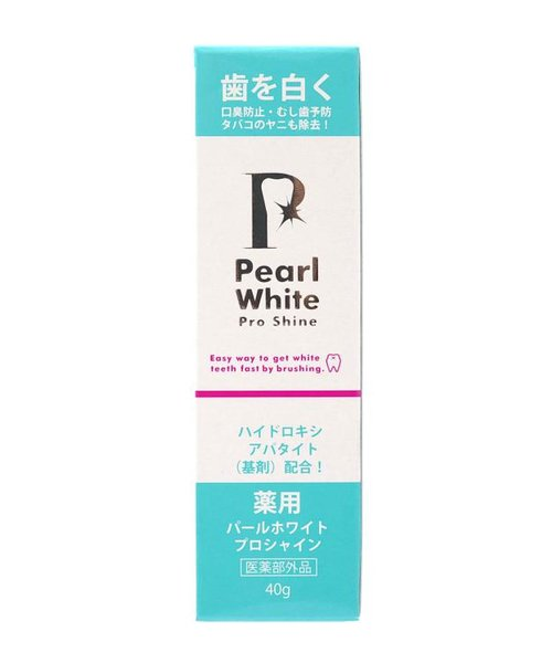 薬用 パールホワイトプロシャイン 40g