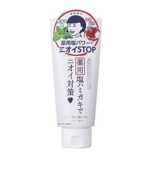 塩と重曹の薬用 ハミガキ 140g(医薬部外品)