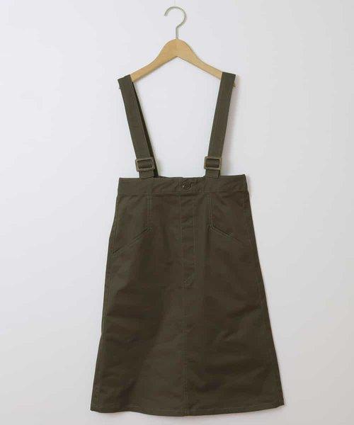 [140-150]ジャンパースカート
