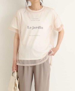 【2SET】チュールトップス&ロゴTシャツ