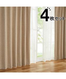 遮光2級・遮熱カーテン&遮熱・ミラーレース4枚セット(ディアラBE 100X110X4)