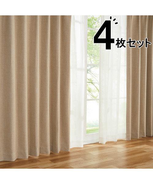 遮光2級・遮熱カーテン&遮熱・ミラーレース4枚セット(ディアラBE 100X135X4)