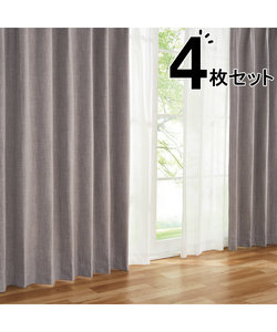 遮光2級・遮熱カーテン&遮熱・ミラーレース4枚セット(ディアラGY 100X200X4)
