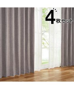 遮光2級・遮熱カーテン&遮熱・ミラーレース4枚セット(ディアラGY 100X210X4)