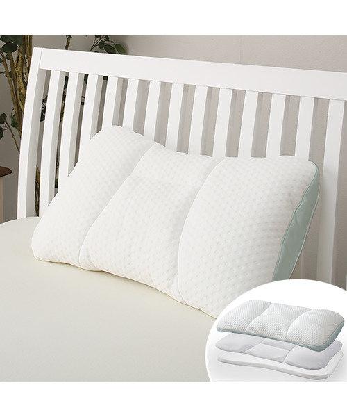 高さが10ヵ所調整できる枕(粒わた)