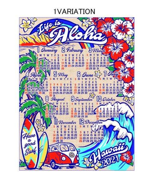 【Kahiko】2021年ジュートカレンダー Life is Aloha