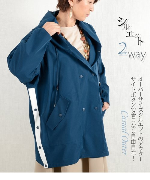 design aera デザインアエラ オーバーサイズアウター ジャケット レディース 春 秋 全2色 ゆったりめ フリーサイズ きれいめ 40代 50代 個性的 大人 OTONA ミセス 服 ファッション 女性