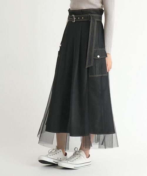praia(プライア) チュールレイヤードデニムスカート