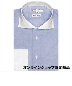 ワイシャツ 長袖 形態安定 しゃれシャツ クレリック ホリゾンタル ワイド 綿100% ブルー×無地調 スリム
