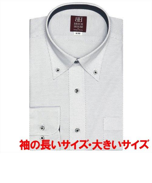 ワイシャツ 長袖 形態安定 ビズポロ ニットシャツ ボタンダウン 白×黒刺子風柄 袖の長い・大きいサイズ